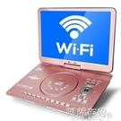 CD機 CD機 SAST/先科198D高清移動DVD播放機便攜式vcd影碟機家用evd兒童一體