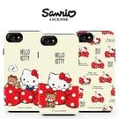 Hello Kitty 蝴蝶結 雙層防摔...