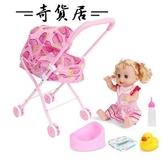 兒童玩具女孩過家家帶娃娃小推車套裝女童仿真嬰兒寶寶手推車禮物