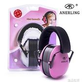 隔音耳罩兒童隔音耳罩防噪音專業降噪打架子鼓學習睡覺坐飛機降壓神器 快速出貨