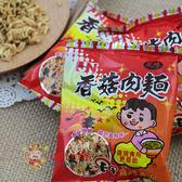 嘉南_香菇肉麵-300g【0216零食團購】G364-0.5