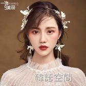 新款韓式新娘婚禮婚紗頭飾水晶頭花皇冠發箍套裝金色敬酒服發飾 韓語空間