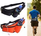 腰包 戶外多功能健身馬拉鬆跑步腰包運動水壺包6寸手機包男女騎行夜跑 俏腳丫