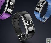智慧手環血壓心率心電圖監測儀男士運動手錶記計步器多功能防水男女老年人健康  igo 都市時尚