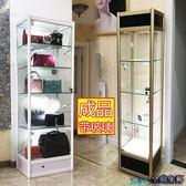展示櫃 手辦櫃 手辦展示櫃玻璃展櫃飾品櫃模型櫃擺件透明化妝品展示架精品陳列櫃 igo 玩趣3C