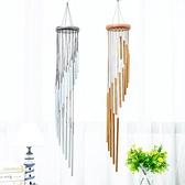 金屬風鈴12根銀色管風鈴生日禮品家居創意風鈴掛飾家居裝飾風鈴