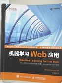 【書寶二手書T6/科學_JAA】機器學習Web應用_(意)ANDREA LSONI