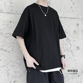 夏季百搭寬松半袖打底衫短袖t恤男士【聚物優品】