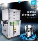 腸粉機商用廣東抽屜式節能一抽一份燃氣電蒸...
