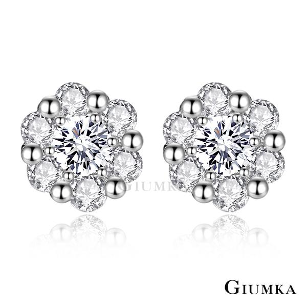 GIUMKA滿鑽小耳環女925銀耳骨耳釘盛夏年代送禮銀飾品牌推薦MFS06037