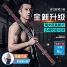 臂力器可調節30-80KG 男士健身家用胸肌訓練器材握力棒臂肌拉力器 果果輕時尚