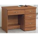 書桌 電腦桌 AT-223-4 柚木3.2尺書桌下座 (不含其它產品)  【大眾家居舘】