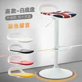 椅品匯吧臺椅升降椅子酒吧桌椅現代簡約凳子家用高吧凳吧椅高腳凳