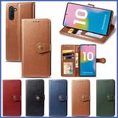 三星 Note10 Note10+ 圓扣商務款 手機皮套 插卡 支架 掀蓋殼 保護套