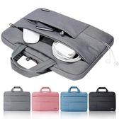 筆電包 蘋果小米華碩聯想小新款筆電手提包電腦包內膽包公文包文件袋【快速出貨】