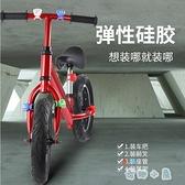 自行車燈滑板車LED警示燈童車LED燈夜騎尾燈【奇趣小屋】