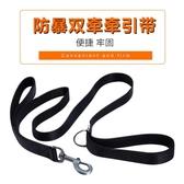 楚克奇中大型犬用牽引繩短牽長牽雙牽舒適耐磨寵物用品遛狗繩子