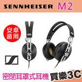 Sneeheiser 聲海 Momentum G (M2) 耳罩式耳機 黑色,For Android 系統手機,24期0利率,宙宣代理
