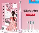 電動牙刷成人充電式男士女學生情侶款套裝超全自動牙結石 艾美時尚衣櫥
