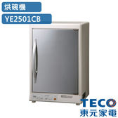 TECO 東元 4層式 大容量紫外線殺菌烘碗機 YE2501CB