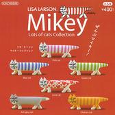 全套6款【日本正版】扭蛋Q 麗莎拉森 Mikey貓 扭蛋 轉蛋 陶藝家 Lisa Larson 海洋堂 KAIYODO - 082510