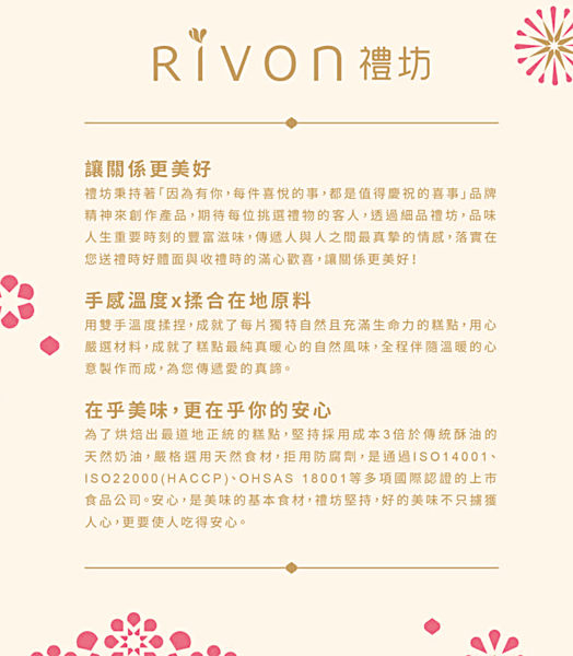 禮坊Rivon-2020藝術家洪易-新春鼠來寶撲滿元寶禮盒(藍)-2020/2/7統一出貨!!(禮坊門市自取)