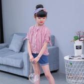 女童短袖襯衫新款夏季上衣中大童韓版條紋棉質寬鬆兒童襯衣 【店內再反618好康兩天】