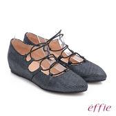 effie 都會舒適 絨面羊皮金箔內增高綁帶鞋  藍