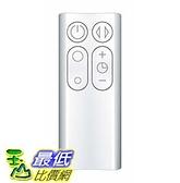 [2美國直購] Dyson 原廠 白色遙控器 965824-01 AM06 AM07 AM08 remote control 風扇_D02