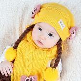 嬰兒帽子秋冬季0-12個月1-2歲女童公主保暖毛線兒童寶寶帽假發帽 蜜拉貝爾