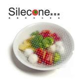 【喜麗康】食品級矽膠保鮮膜超值6入組(20cm*2+15cm*2+10cm*2)