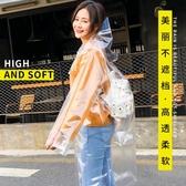 正韓時尚雨衣女成人便攜式戶外學生透明釣魚雨披男式eva非一次性
