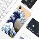 [10 pro 硬殼] HTC Desire 10 Pro D10i 手機殼 外殼 神奈川衝浪裏
