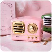 藍芽音響 無線小音箱少女心復古音響可愛卡通隨身便攜式迷你小型低音炮【全館免運】