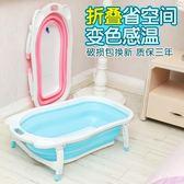 兒童寶寶洗澡盆嬰兒可摺疊坐躺便攜式通用新生幼兒大號加厚沐浴盆 卡布奇诺igo