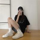 chic低筒小白鞋2020新款女鞋夏季薄款學生白色帆布鞋ulzzang百搭  【端午節特惠】