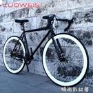 洛維斯死飛自行車男公路賽車碟剎學生女單車跑車24寸26寸實心胎MBS『「時尚彩紅屋」