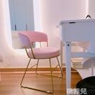 化妝椅 少女粉色化妝椅現代簡約梳妝台凳子網紅ins輕奢北歐臥室靠背椅子 MKS韓菲兒