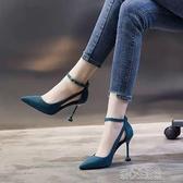 細跟涼鞋春款一字扣帶涼鞋新款夏季單鞋百搭高跟鞋細跟貓跟女鞋紓困振興
