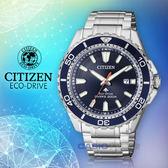 CITIZEN星辰_手錶專賣店 國隆_BN0191-80L_指針男錶_不鏽鋼錶帶_藍_光動能_防水200米_全新品_保固一年