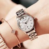 2018新款防水女夜光休閑石英表鋼帶精超薄日歷國產腕表非機械手表 韓先生