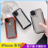 防摔邊框透明殼 iPhone XS XSMax XR i7 i8 i6 i6s plus 手機殼 四角防撞素殼 保護殼保護套 全包邊素殼