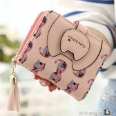 韓版學生可愛貓咪短款錢包女兩折拉錬小清新多功能女士摺疊小錢夾 魔方數碼館