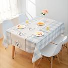 北歐長方形防水防油免洗PVC桌布 餐桌巾 茶几布 180*137cm (顏色隨機出貨)