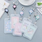 學生卡套女創意韓國小清新可愛卡通彈力繩塑料鑰匙扣行李牌卡套 【快速出貨八折免運】