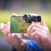手機廣角鏡頭 手機鏡頭外置廣角微距人像魚眼鏡頭 高清拍照手機廣角鏡頭單反