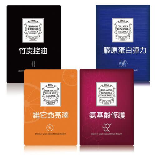 韓國Chamos-精華面膜-23G  (竹炭/ 膠原蛋白/氨基酸/維他命) 單片 【花想容】