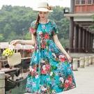 民族風女裝2020夏季新款復古氣質高腰顯瘦大擺裙棉麻短袖洋裝女【果果新品】