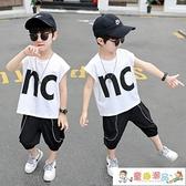 男童兩件套 兒童裝男童背心套裝新款薄款寶寶夏天衣服夏季帥氣無袖兩件套 童趣