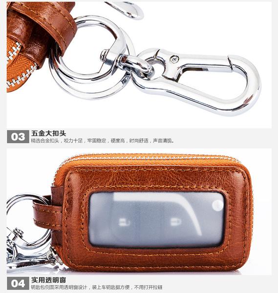 鑰匙包 雙層 拉鍊 皮 汽車鎖匙包 腰掛 鑰匙包【CL2468】 ENTER  01/04